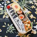 クマ弁当と鯉のぼり弁当(3日分の記録)/My Homemade Lunchbox/ข้าวกล่องเบนโตะที่ทำเอง