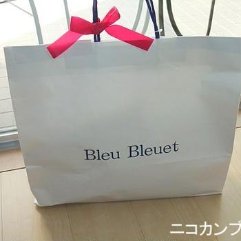 2011年 Bleu Bleuet(ブルー ブルーエ)の福袋の中身(ネタバレ)