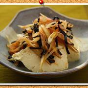 あっさりだけどコクうま!「豆腐×塩昆布」の簡単おかず