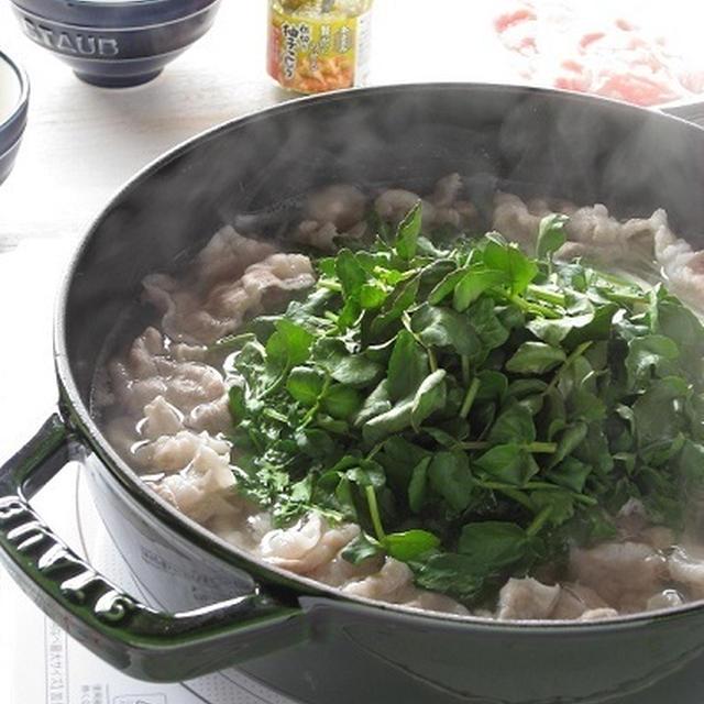 豚肉とクレソンの鍋 ~粗切り柚子こしょうで♪