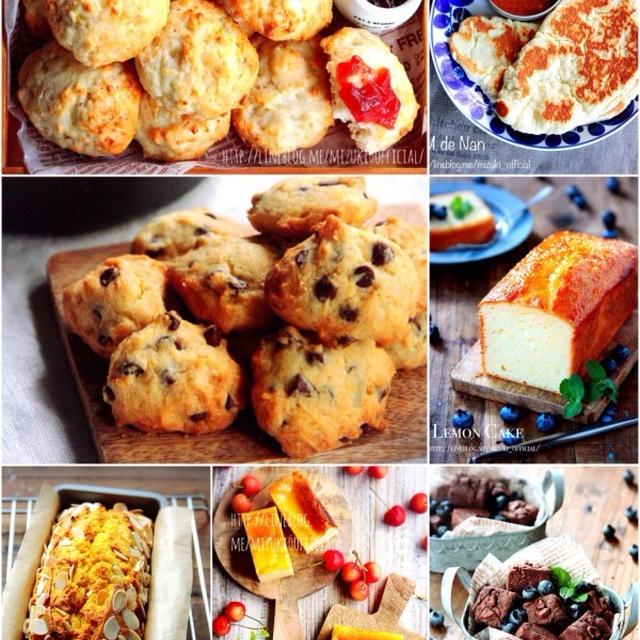 ♡ホットケーキミックスde超簡単♡失敗なしのお菓子レシピ7選♡【#マツコの知らない世界】