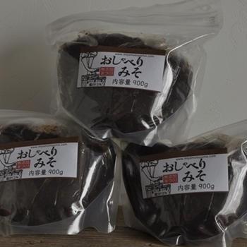 ふるさと納税 『みやもと山』さんの 米と味噌   、 ヒヤシンスの芽が出てきた! とか
