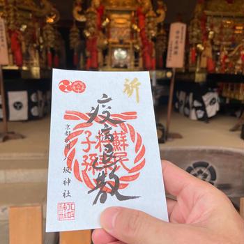 京都 八坂神社の限定御朱印
