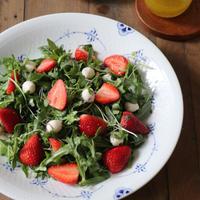 アルグラと苺のサラダ