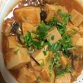 ヘルシーおいしい高野豆腐のチリソース