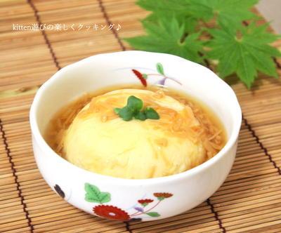 パッパッと10分♪なめ茸あんかけが美味しい♡豆腐茶わん蒸し