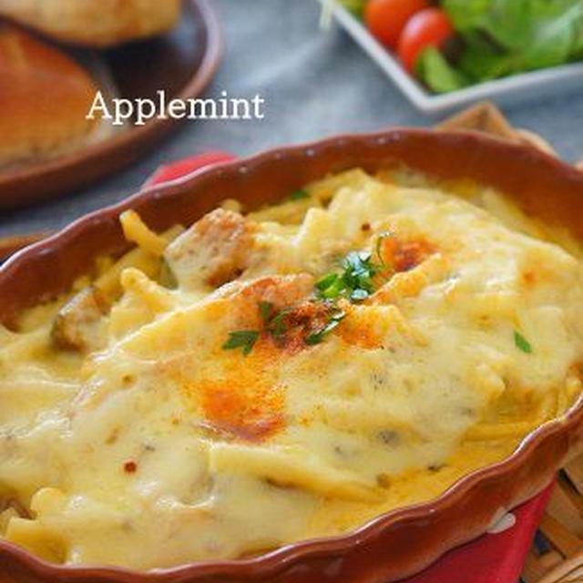 QBB大きいチーズを使ったかぼちゃと舞茸のマカロニグラタン