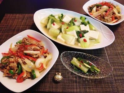 家族が喜ぶ献立をならべたぞ(笑)☆青梗菜と豆腐のスープ煮☆