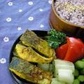 サバのカレー粉焼き・クミン風味