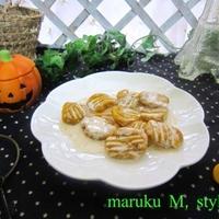 かぼちゃのスイーツニョッキ