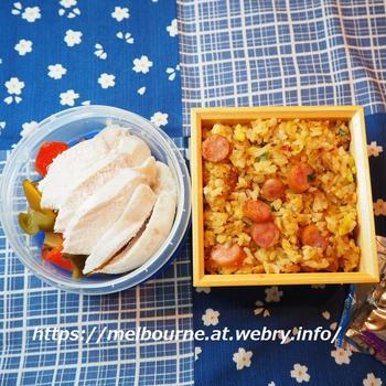 炒飯とサラダチキンのお弁当