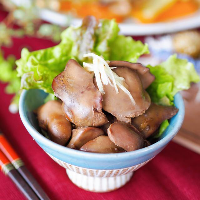 【レシピ・副菜】レバーの下処理方法!ぷりぷり♪鶏レバーの生姜煮