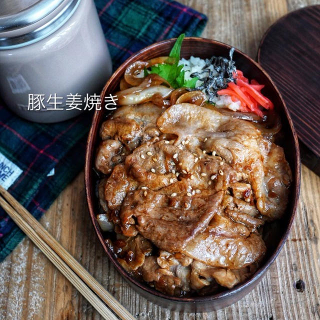 (レシピあり)玉ねぎたっぷり*【豚の生姜焼き1品弁当】中学生男子弁当