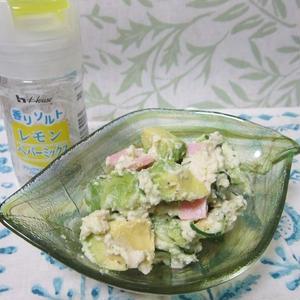 レモン風味のおからのサラダ