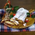 【スイーツレシピ】しっとり やわらか!30cmのクリスマスシュトーレン