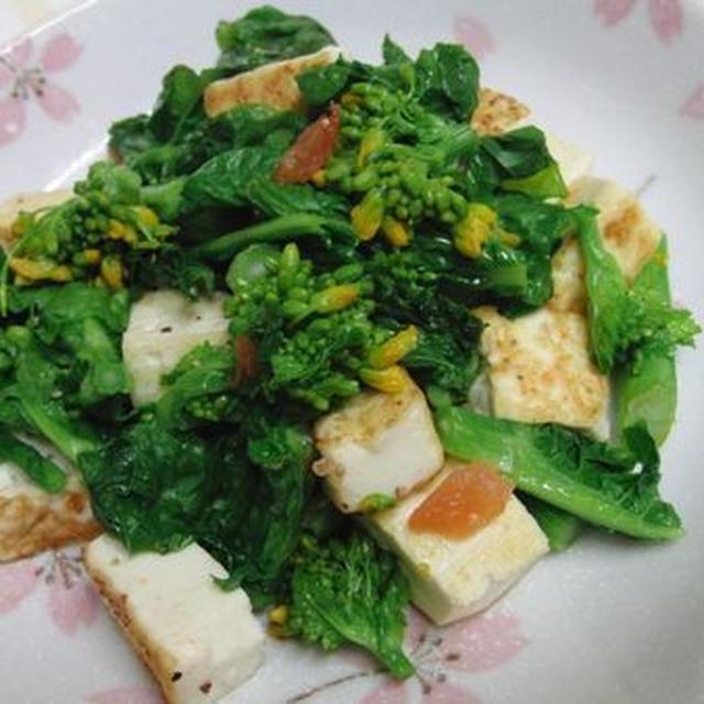 塩トマトと昆布茶で♪ 菜の花と豆腐炒め