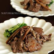牛肉とこんにゃくのしぐれ煮