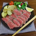 【おもてなしレシピ】肉汁溢れて激うま!やわらかローストビーフの作り方