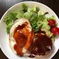 パック肉丸ごと投入!ズボラハンバーグで作るロコモコ丼のレシピ