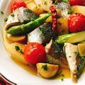 鯵とお野菜のオイル煮
