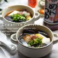 切って混ぜるだけ★黒と白の豆腐の冷たい 「お塩ひかえめめんつゆ」和風スープ by 吉村ルネ(Rune)さん
