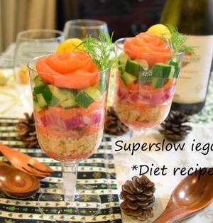 おもてなしに最適!「スモークサーモン」を使った華やかサラダ