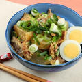熱々ご飯に合うおかず!大根と豚肉の簡単!にんにく味噌の煮物レシピ by 銀木さん