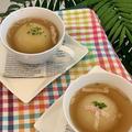 シャトルシェフでほったらかし!!丸ごと玉ねぎのスープ・カスタードクリーム作り・今朝の富士山