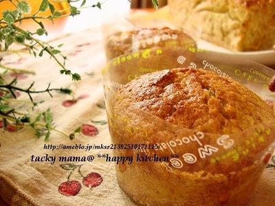 ホットケーキミックスで♪柿のカラメルマフィンケーキ