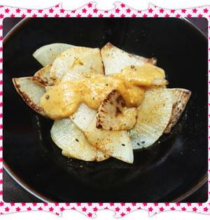 薄切り大根のグリル・胡麻味噌ソース(レシピ付)