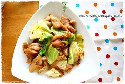 下味に片栗粉を使ってしっかり味に!鶏肉とキャベツの生姜焼きと鶏皮のきんぴらごぼう巻き(夫弁当)