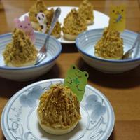 Halloween recipe『カボチャのモンブラン』
