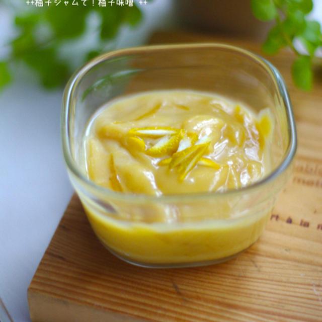 柚子ジャムで!風呂吹き大根のゆず味噌♡標準語と思っていたが違ったようだ。