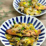 【レシピ】鮭ときのこと白菜の味噌バター焼き