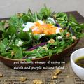 バルサミコドレッシングで♪ルッコラと紫水菜の温玉のっけサラダ