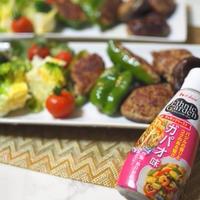 ピーマンの肉詰め&しいたけの肉詰め ガパオ風味 ☆エスニック風アレンジ料理レシピ