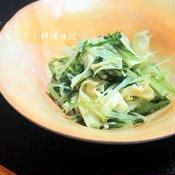 湯葉と水菜の生姜さっぱり煮