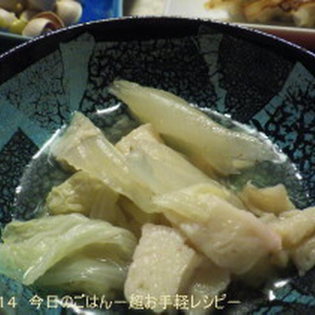 白菜とかまぼこの炊いたん レンジでチン♪