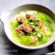 ♡絶品!鶏塩スープ♡【#簡単#時短#節約#おすすめ】