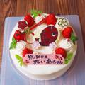 デコレーションケーキ〜キャラチョコプレートの作り方