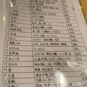 日本酒と魚好きにはたまらない、居酒屋純ちゃんさんで一献