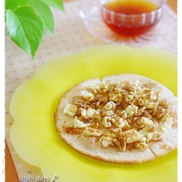 胡桃とクリチのシナモンピッツァ