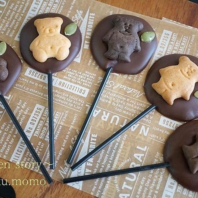 なんて簡単!板チョコにアレを入れるだけで、口どけ滑らかなチョコに変身♩(バレンタインに♥ロリポップチョコ)
