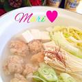 飲み干すスープ!♡我が家の♡鶏団子【旨塩鍋】 by Mariさん