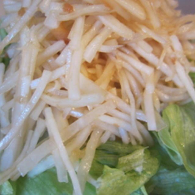 [料理(NYで日本食っぽく)] 大根の梅干サラダ