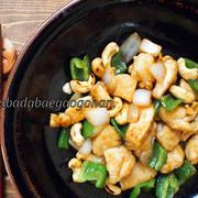 炒めて簡単!「鶏肉とカシューナッツの中華炒め」のオススメレシピ