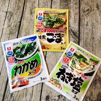 理研ビタミン わかめスープ3種で3品! 鮭わかめチャーハン&春雨わかめ卵スープ&豆腐わかめスープ