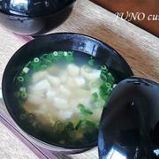 白だしさっと煮☆炒り豆腐でゆし豆腐風旨味椀☆