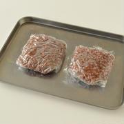 ごはんの上手な冷凍方法
