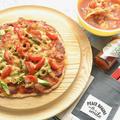 4/9 ダイエットごはん。【おからパウダー生地のピザ。】